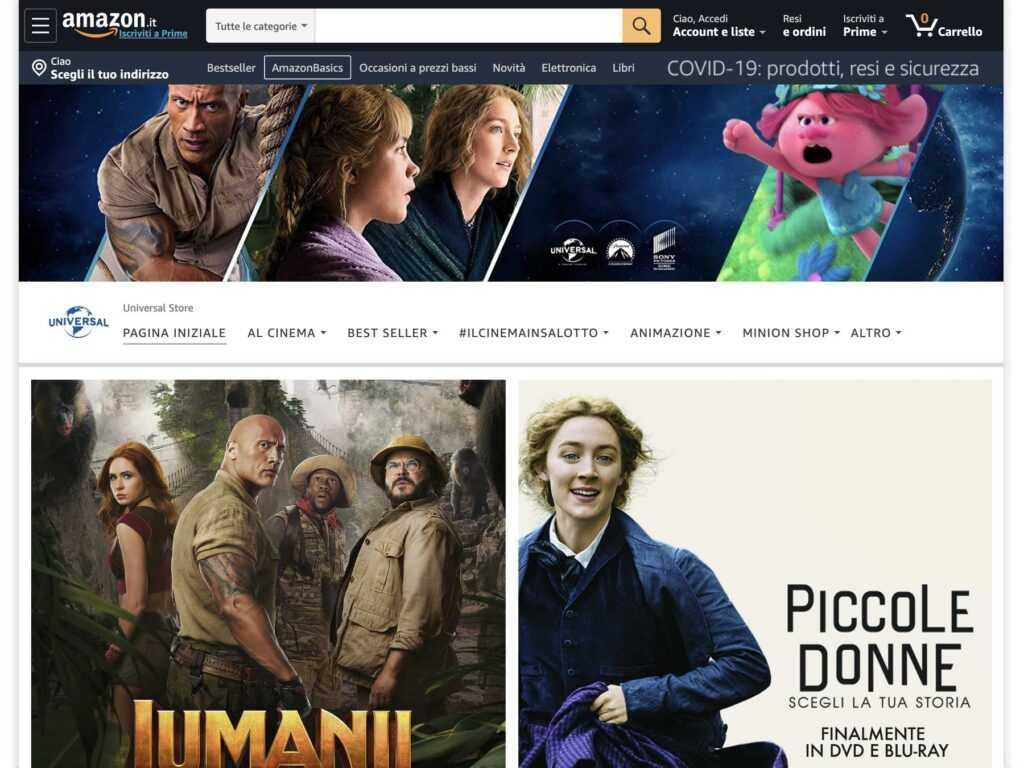 immagine del portale amazon pagina dello store universal pictures italia